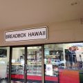 BREAD BOX HAWAII