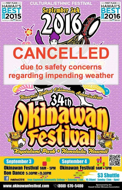 沖縄フェスティバル