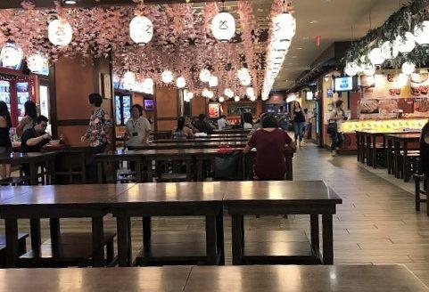 アラモアナ 白木屋ジャパンビレッジ