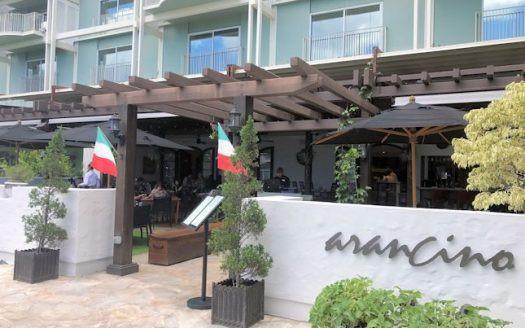 カハラホテル アランチーノ
