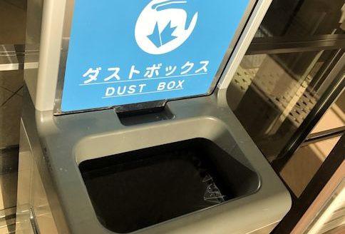 日本 ごみ箱 ダストボックス