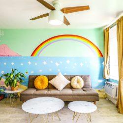 虹が見える部屋 ロイヤルクヒオ