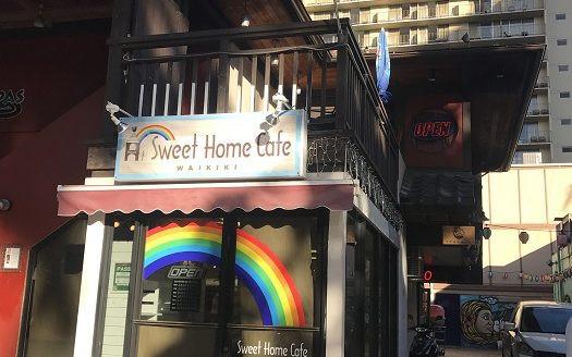 スウィートホームカフェ ワイキキ 2号店 ハワイ