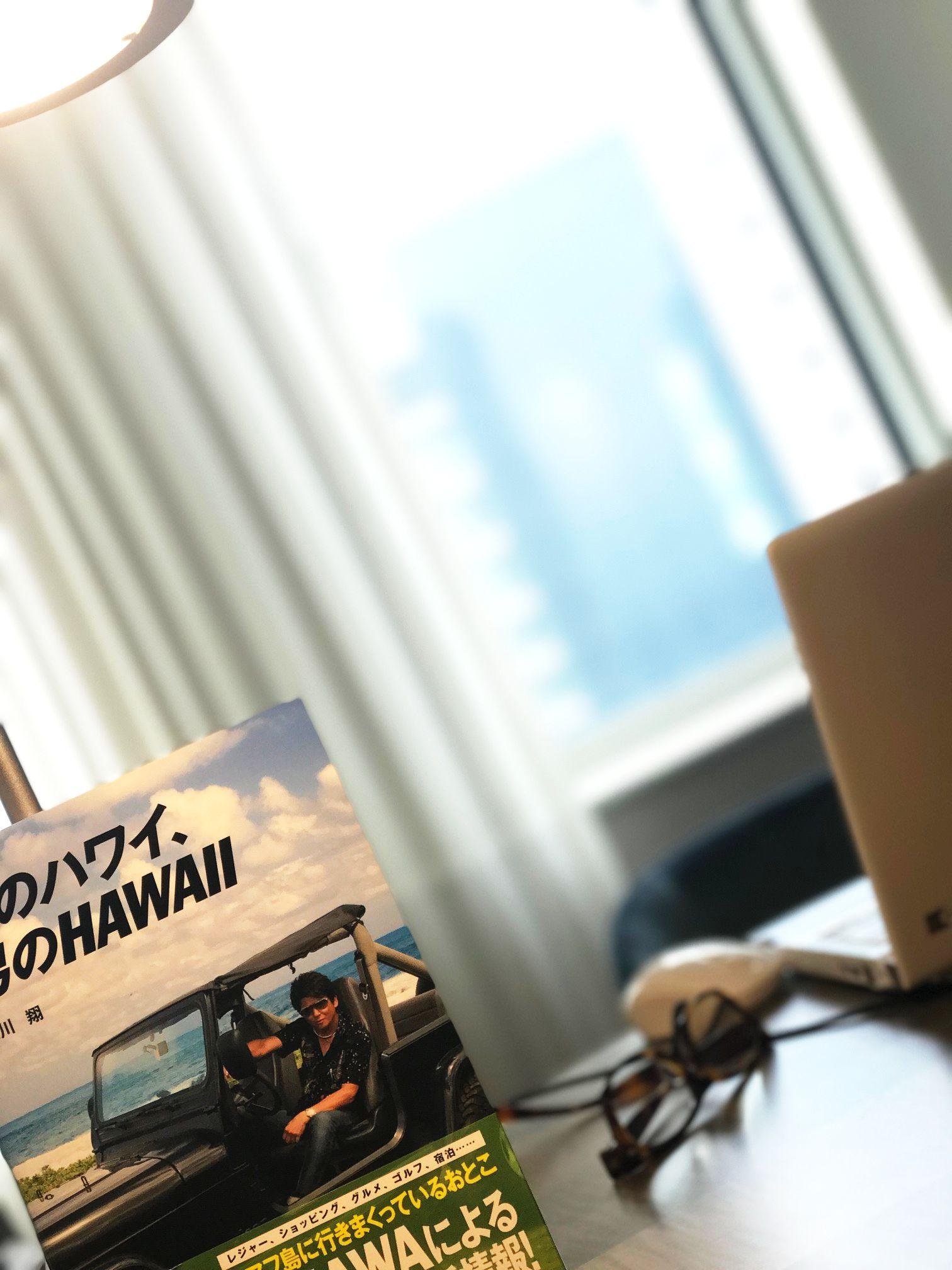 俺のハワイ 哀川翔