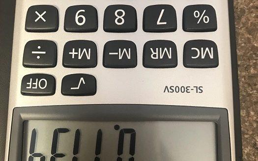 電卓 ハワイ