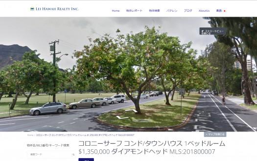 ハワイ 不動産 売買検索 地図検索