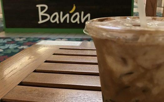 バナン カハラモール