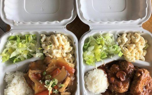 アロハ豆腐タウン ハワイ ドールキャナリー