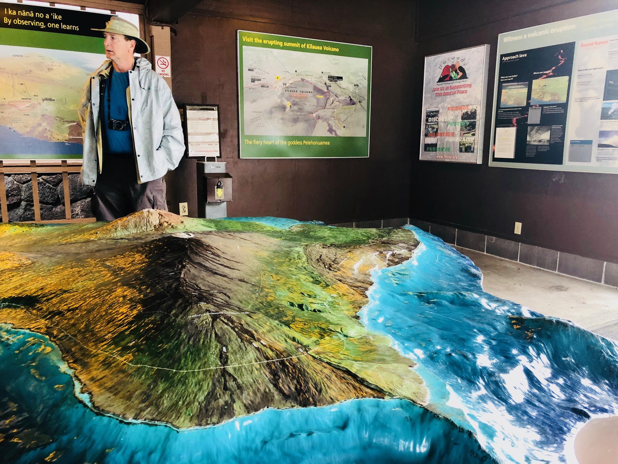 火山国立公園
