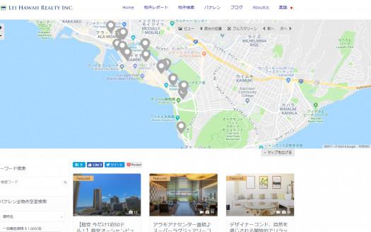 ハワイ バケレン 地図検索