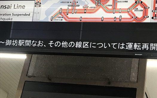 日本 一時帰国 ハワイ
