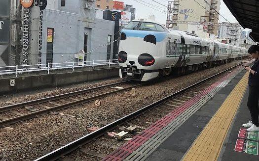 電車 日本
