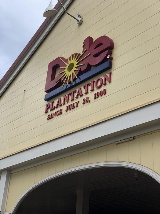 ドールプランテーション ハワイ