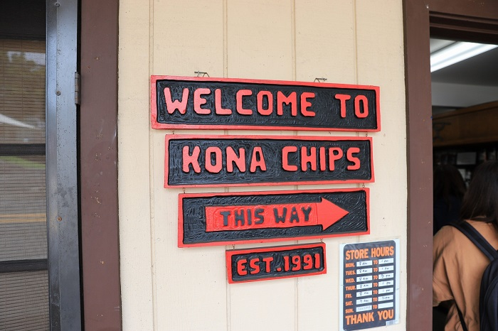 コナチップス ハワイ島