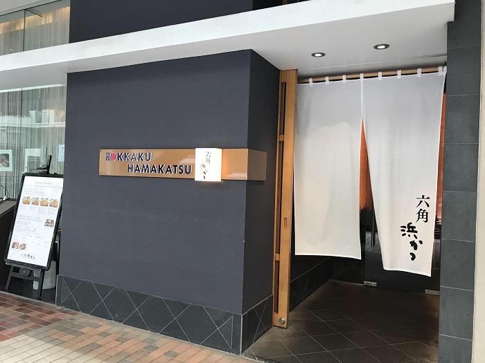六角 アラモアナセンター ハワイ