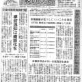 人口推移 アメリカ 日本