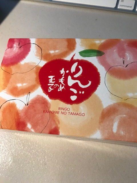お土産 日本から ハワイ