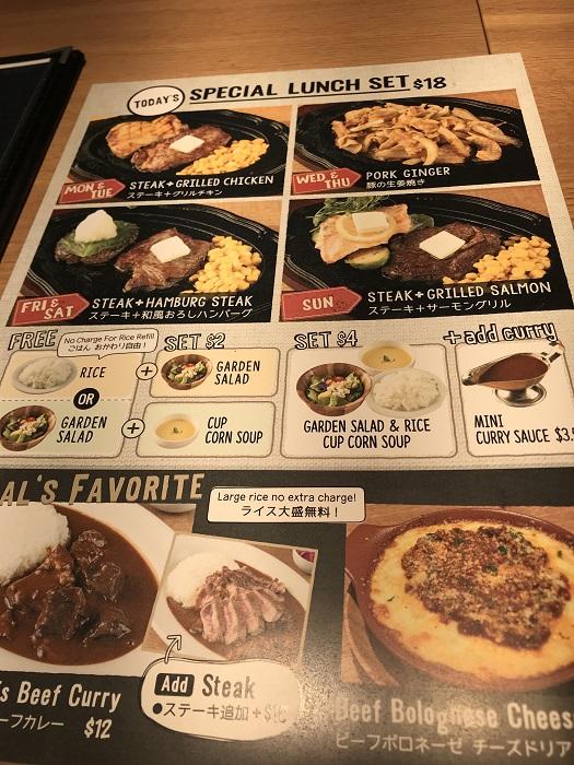 アロハステーキハウス ハワイ ワイキキ