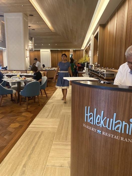 ハレプナホテル ハレクラニベーカリー レストラン ハワイ