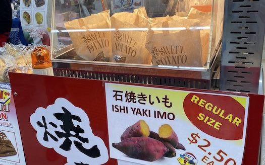 秋 ハウィ 松茸