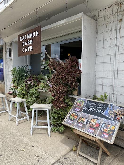 カイマナファームカフェ ハワイ
