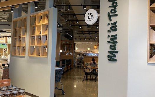 カマカナアリイ ショッピングセンター カポレイ ハワイ
