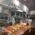 丸亀製麺 ワイキキ ハワイ