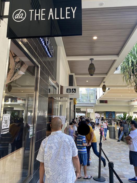 ジ アレイ  アラモアナセンター ハワイ