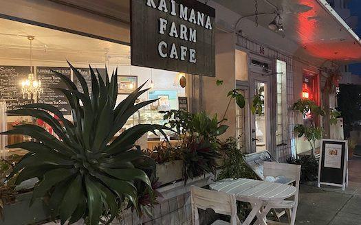 カイマナファームカフェ カパフル ハワイ
