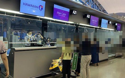日本からハワイへ 手続き